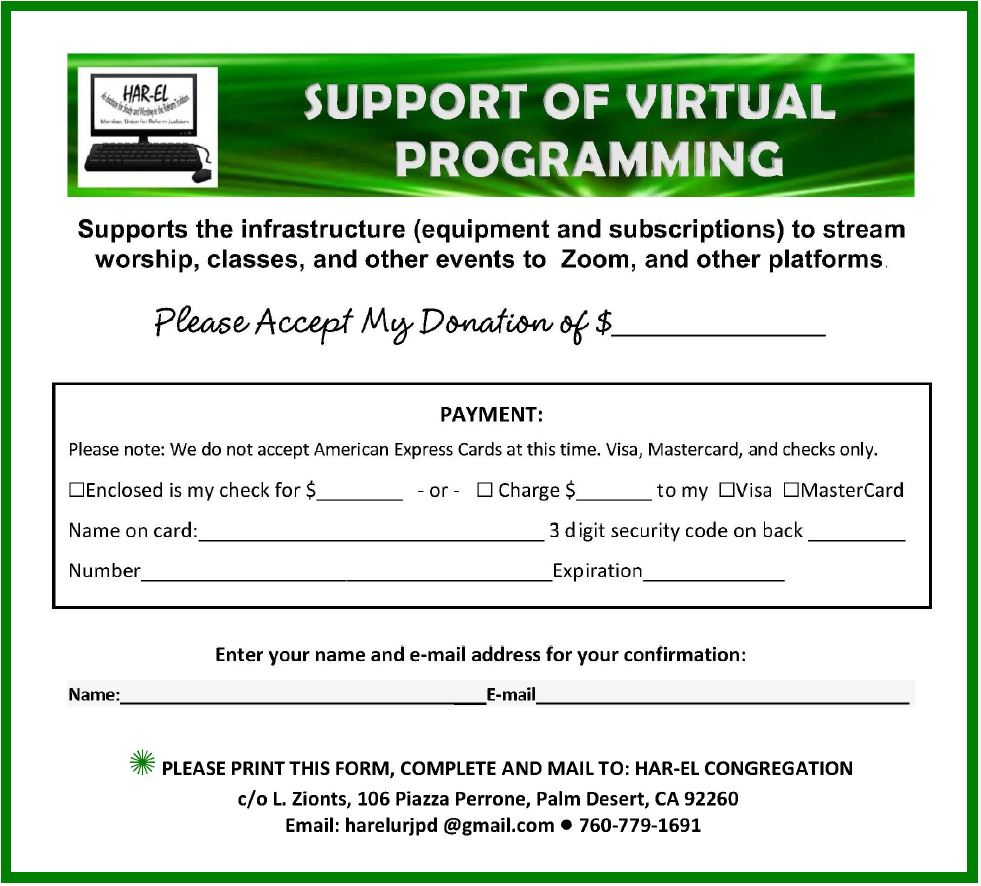support of virtual programming